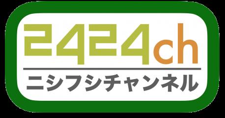 新型コロナな日々58(youtubeチャンネル開設!!)