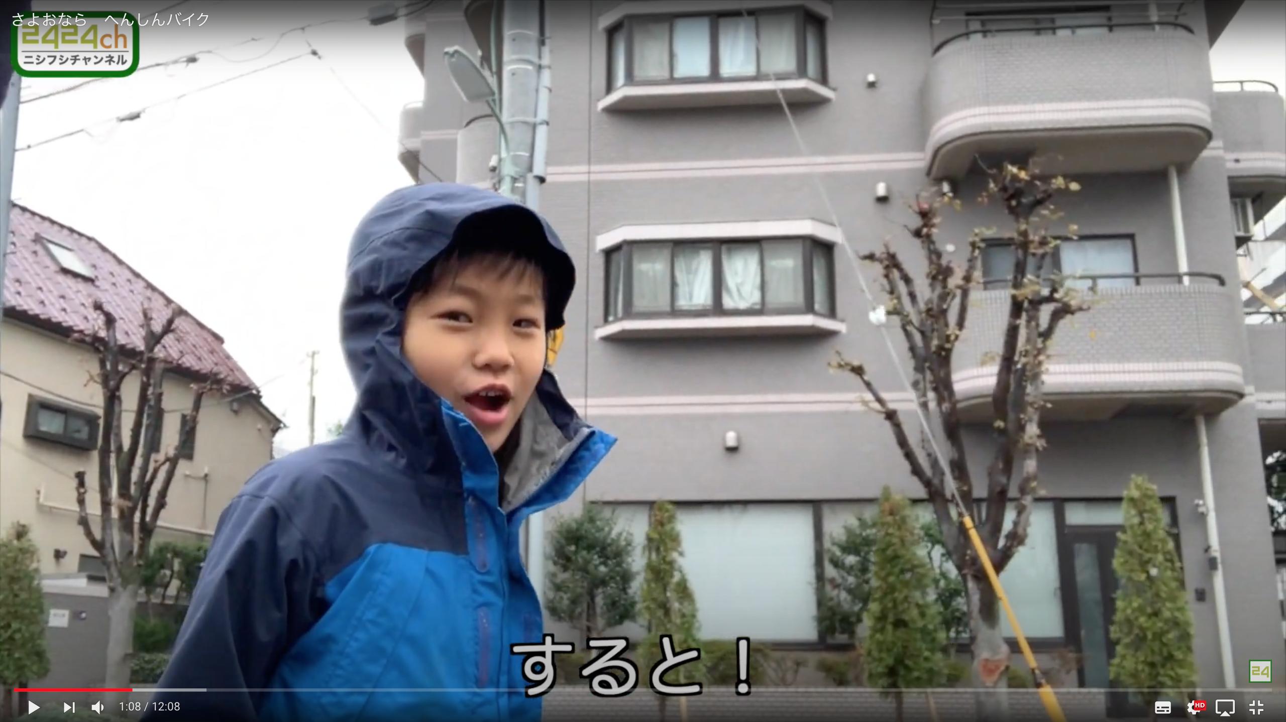 新型コロナな日々59(youtubeチャンネル本格始動)